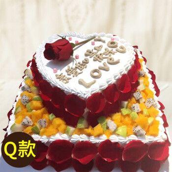 玫瑰花鲜花创意水果生日蛋糕当日送达奶油网红广州上海天津同城