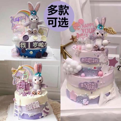 星黛露兔子儿童公主女生日蛋糕南京上海杭州苏州深圳