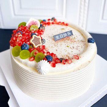 芙瑞多 石榴红了8寸蛋糕生日儿童祝寿聚会预定新鲜奶油生日蛋糕全国