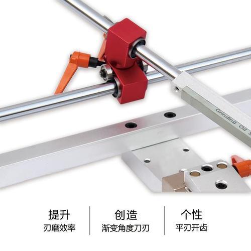 四季万向滑块转位锁轴滑块四季龙门仿形定角磨刀器模块化附件