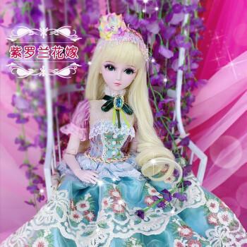 叶罗丽娃娃60厘米芭比娃娃套装大礼盒冰公主罗丽仙子仿真娃娃套装女孩