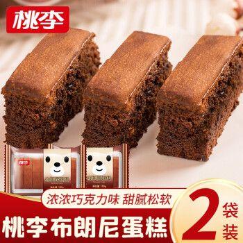 桃李布朗尼蛋糕黑巧克力味糕点营养早餐面包办公室休闲下午茶点心解馋