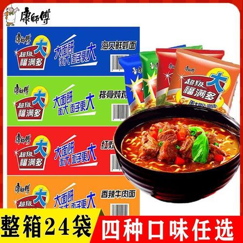 【食】康师傅方便面 超级福满多4味混搭红烧牛肉面24