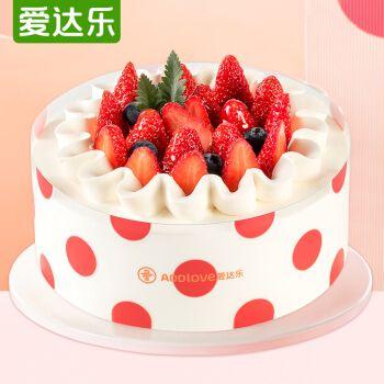 爱达乐 生日蛋糕预定新鲜水果蛋糕多款式四川同城配送