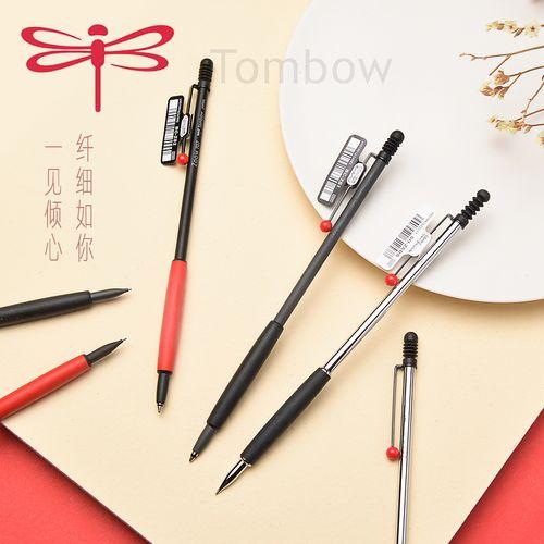 日本tombow蜻蜓707纤细精致自动铅笔0.5mm迷你淑女