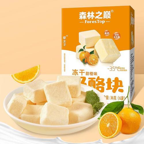 森林之巅香橙奶酪冻干块即食奶酪乳酸菌冲饮品奶酪干