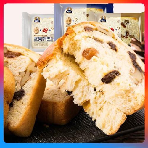 大列巴坚果面包吐司切片葡萄干面包糕点早餐4包-1000