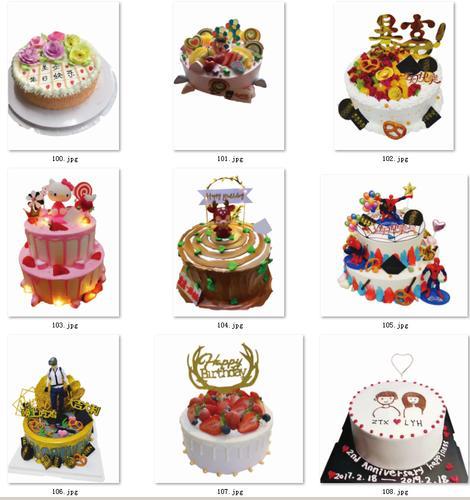 99-生日蛋糕图片素材甜品烘焙卡通蛋糕图片psd免抠图