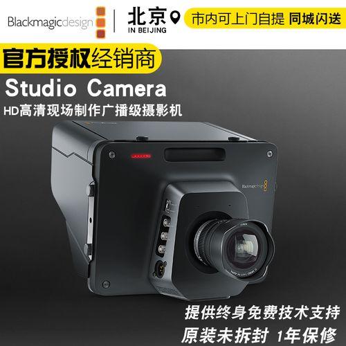 blackmagic studio camera直播摄影机10英寸寻像器mft