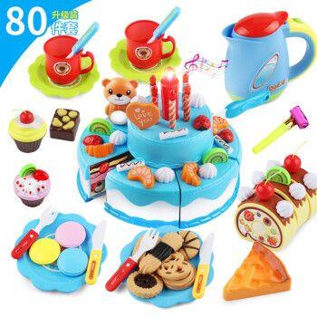 亲子部落 儿童玩具过家家切切乐水果蛋糕仿真益智玩具