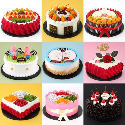 定制蛋糕模型奶油蛋糕包装装饰生日快乐巧克力蛋糕