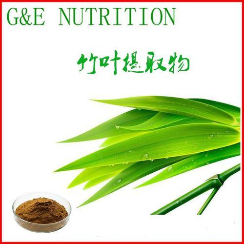 竹叶提取物10:1 竹叶黄酮 质量保证 100g  天然