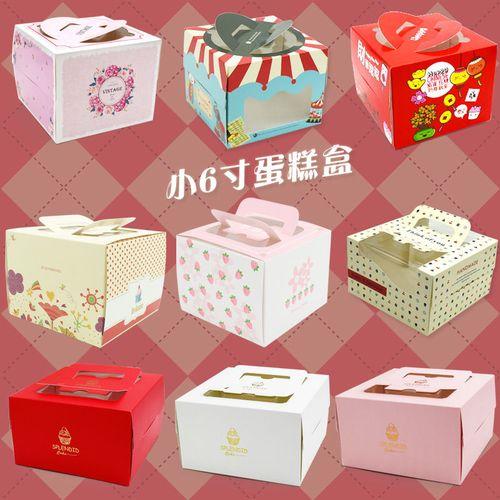 4寸四寸蛋糕包装盒手提生日蛋糕慕斯点心盒芝士草莓