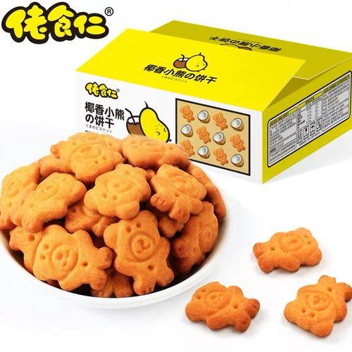 椰香小熊饼干400g/箱约15-16包