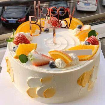 节生日蛋糕同城配送全国预定生日礼物定制新鲜水果网红蛋糕当日送达