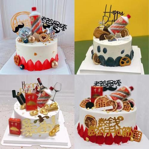 小酒瓶烟盒生日蛋糕装饰摆件网红仿真插件男士爸爸