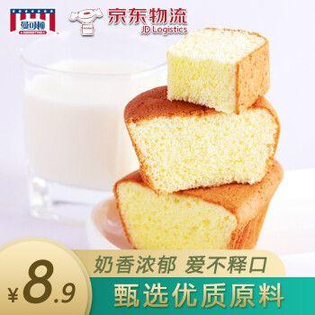 曼可顿 戚风奶香松软蛋糕水果味淡糖海绵蛋糕 家庭营养早餐下午茶零食