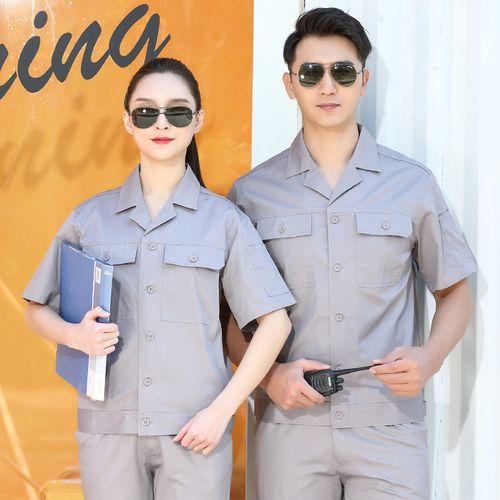 【可开票】夏季南方电网公司供电局工作服棉套装男短袖薄款劳动耐磨