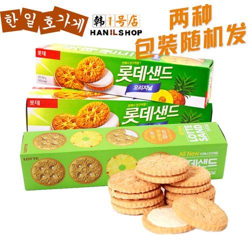 韩国进口零食 乐天奶油夹心饼干105g 菠萝夹心饼干儿童 休闲食品