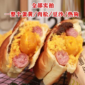 土豪鸡腿包 150g 火腿面包蛋黄肉松豆沙热狗面包早餐包代餐零食 土豪