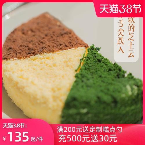 【味】日本北海道双层芝士蛋糕进口零食糕点网红抹茶