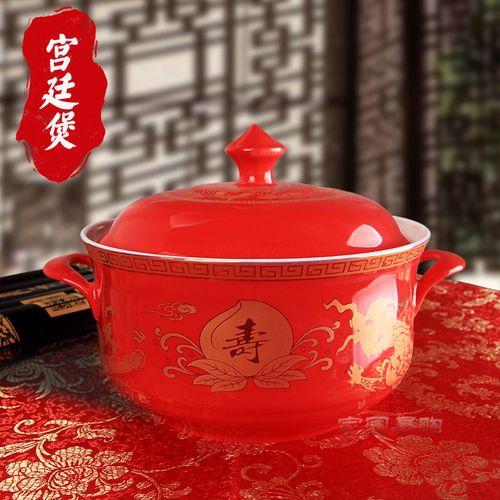 寿碗定制带盖陶瓷大汤红碗生日礼盒寿辰寿宴答谢回礼答谢礼品重庆【4