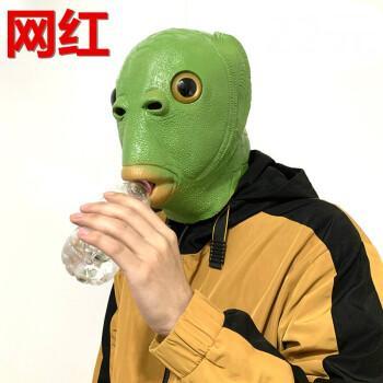 虎雀 动物抖音网红绿鱼人面具哈士奇皮卡丘头套抖音绿