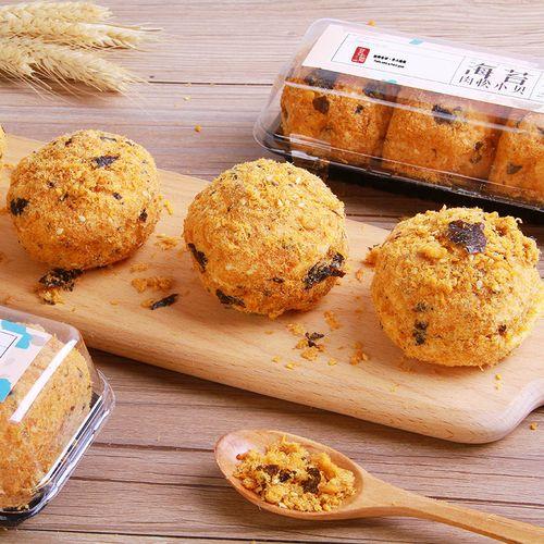海苔肉松小贝网红零食小吃蛋糕早餐爆浆面包奶油小