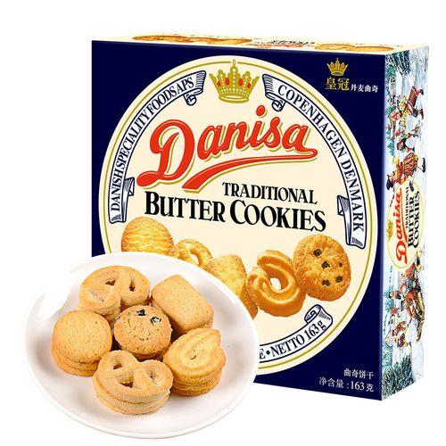 danisa丹麦皇冠曲奇163g*3盒 印尼进口黄油饼干520节礼物