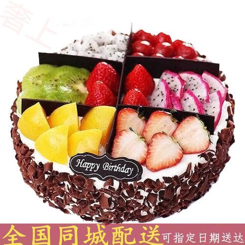 蛋糕同城配送五家渠吐鲁番阿克苏喀什和田伊宁塔城阿勒泰奎屯博乐