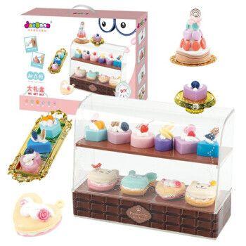 食玩达人儿童手工diy制作挂饰 益智玩具仿真食物 创意奶油蛋糕套装