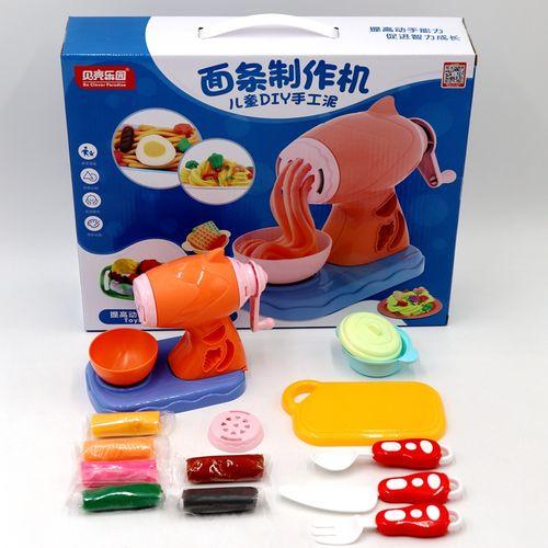 韩国智橡皮泥面条制作机贝壳乐园小学生创意diy手工泥