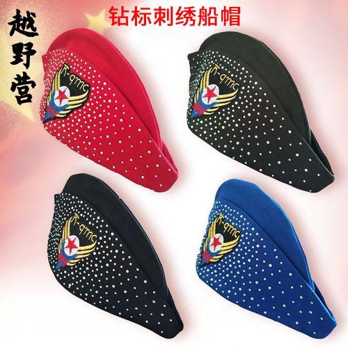 水兵舞帽子(多款)