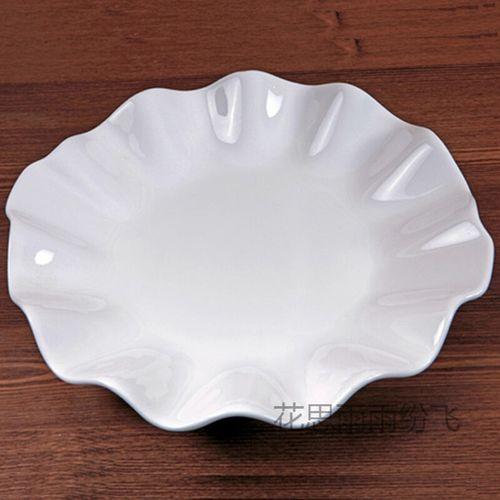 盘饭盘餐厅菜盘荷叶盘子陶瓷餐盘餐碟饺子盘凉菜盘炒菜盘 8英寸(20cm)