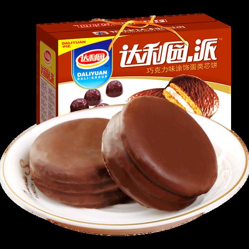 达利园巧克力派营养早餐点心蛋糕零食整箱饼干休闲