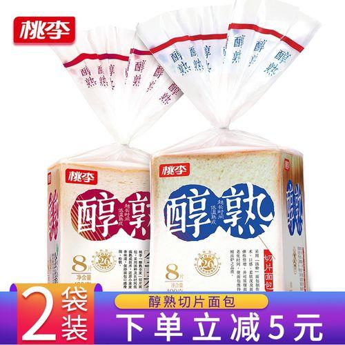 桃李吐司面包醇熟切片面包切片营养早餐面包片食品网红短保鲜 全麦