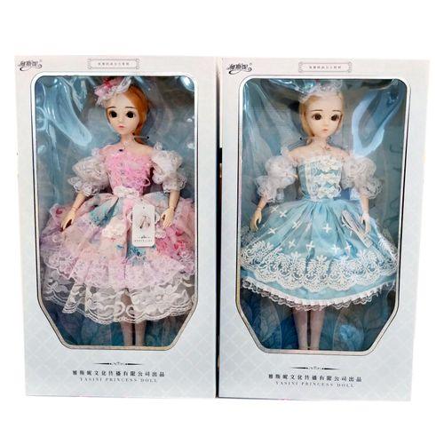 雅斯妮娃娃芭比洋娃娃玩具优雅公主娃娃关节可动女生