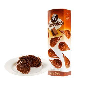 比利时进口 hamlet 哈姆雷特巧克力脆片薯片薄片x5盒套餐组合 七夕节