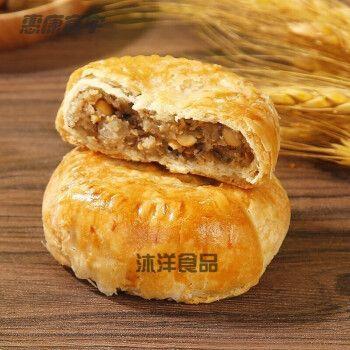 的传统点心糕点类手工广式月饼五仁180-2500g 偏远不发 酥皮五仁