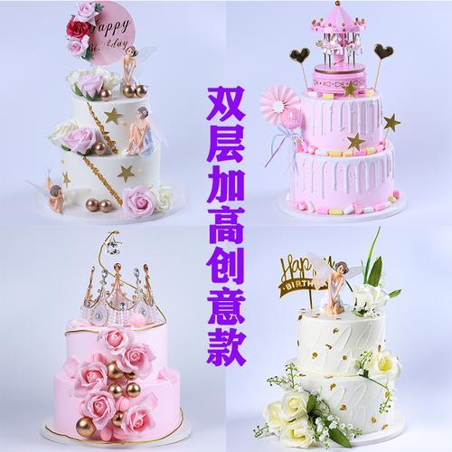 甜品店橱窗样品摆件过寿生日两层双层蛋糕模型假蛋糕