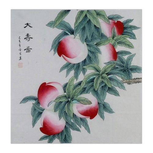 gg手绘国画字画顾雪芳三尺四尺斗方工笔画寿桃祝寿