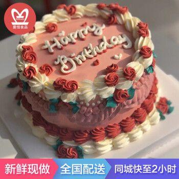 创意复古裱花生日蛋糕全国同城配送当日送达送母亲女.