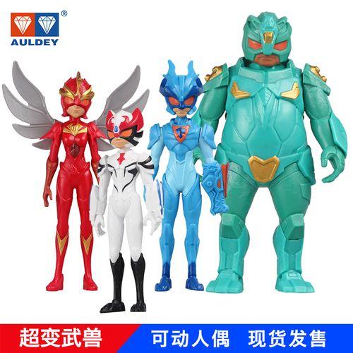 超变武兽奥迪双钻变形机器人武器可动人偶公仔泰戈卓锋儿童玩具