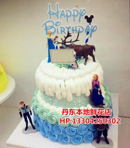 冰雪奇缘 10寸+6寸双层 丹东本地好利来生日蛋糕 网上