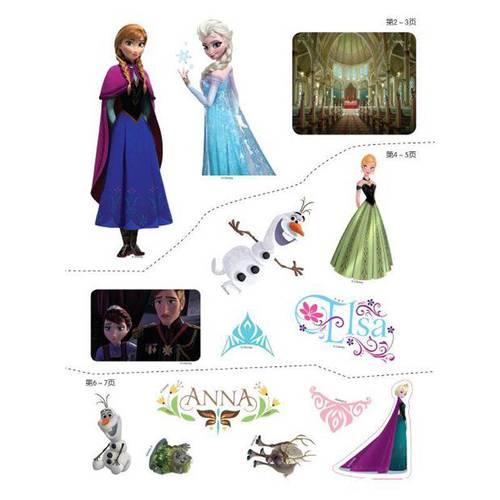冰雪奇缘 超好玩的1000个贴纸书 冰雪奇缘艾莎公主大开本人物档案