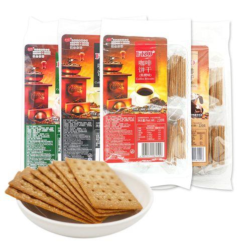 fko咖啡饼干原味100克/包日式卡布奇诺味薄脆网红办公