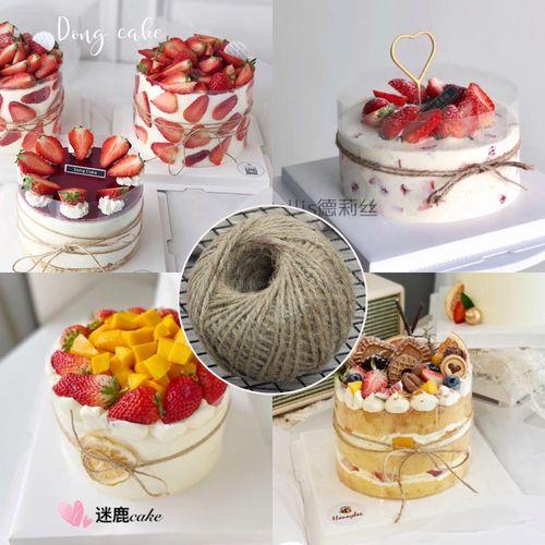 森系烘焙麻绳绑带绳子慕斯蛋糕捆绑蛋糕周边装饰生日