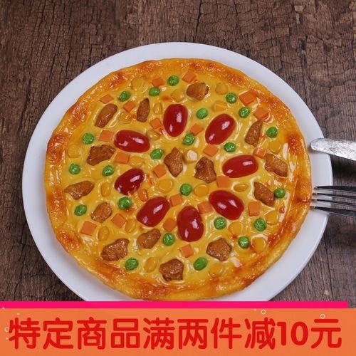 仿真披萨模型水果比萨牛肉pizza披萨饼模型西餐食物
