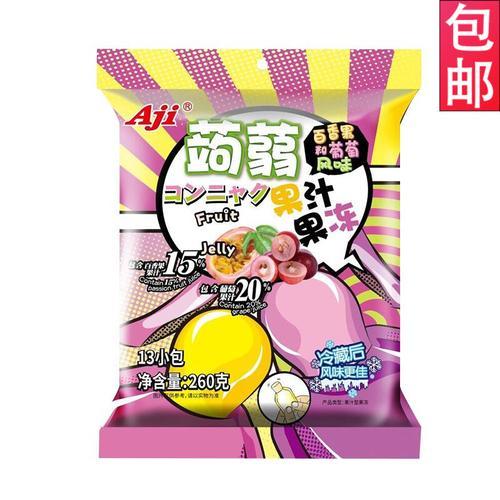 aji蒟蒻果汁果冻零食点心魔芋荔枝凤梨百香果葡萄多