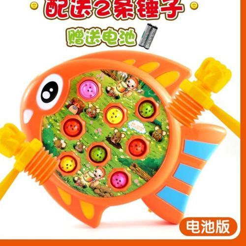 打地鼠玩具幼儿益智婴儿宝宝儿童多功能大号游戏机一0-1-2岁早教3